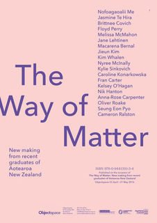 Click here to download The Way of Matter catalogue
